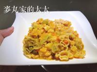 香甜南瓜義大利麵
