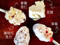 超級簡單冰淇淋