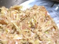 蒲瓜豬肉水餃