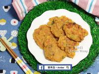 雜菜地瓜煎餅(剩菜/地瓜不去皮)