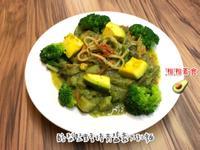 酪梨堅果香椿青醬義大利麵/素食