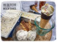 義式牛奶巧克力脆片冰淇淋-附無冰淇淋機版