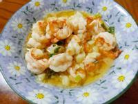簡易電鍋家常菜-蒜泥蒸蝦