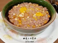 鹹蛋玉米蒸肉