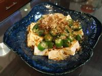 涼拌秋葵板豆腐