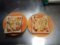 雞肉蔬果pizza