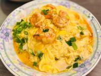 滑蛋蝦仁燴飯(炒底)