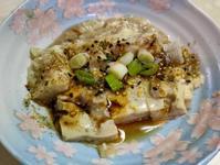 涼拌薏仁米槳芙蓉豆腐