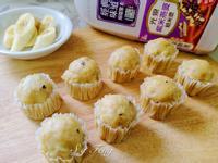 米漿香蕉蒸糕(紫米燕麥糙米漿)