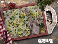 黃豆芽炒肉片