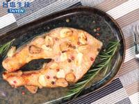 【台鹽料理教室】氣炸蒜片鮭魚