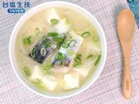 【台鹽料理教室】鯖魚味噌湯