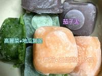 茄子泥 嬰幼兒副食品 6M+