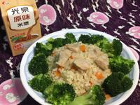 米漿松阪豬燉飯