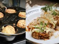 鑄鐵鍋食譜|夏日派對料理首選.花枝燒