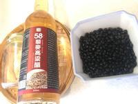 醋泡黑豆[58藜麥高粱醋]