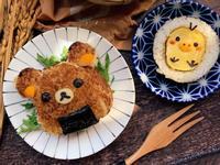 超簡單!拉拉熊日式烤飯糰(氣炸鍋料理)
