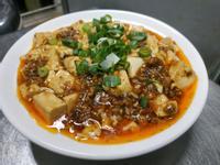 微專業-麻婆豆腐