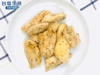 【台鹽料理教室】自製塩麴雞胸肉