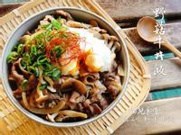 野菇牛丼飯