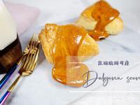韓國網紅甜品 | 焦糖脆脆司康