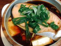 電鍋料理-清蒸鮭魚佐雞蛋豆腐