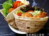 泡菜辣G口袋餅 |觀音山蔬食館