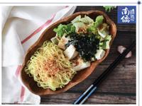 【南僑讚岐】和風魩仔魚香沙拉柚子麵