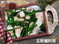 韭菜花炒白豆干
