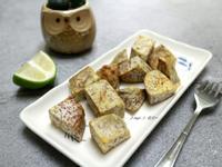 芥末椒鹽香酥芋頭