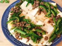 味噌肉蛋豆腐燒