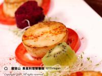 迷迭草佐香煎杏鮑菇🌿全素