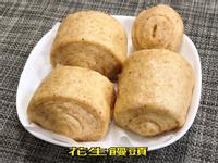花生饅頭(水波爐料理)