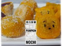 南瓜糯米糍~紫薯饀~附可愛維尼熊做法