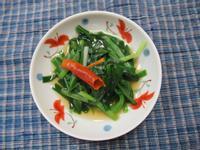 日式煮青蔥