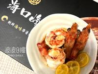 秋日桔香蝦