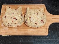 香蕉堅果米吐司🍞米麵包、無麵粉麩質