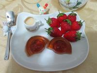 《草莓就愛鷹牌煉奶》草莓煉奶OPEN紅茶凍