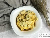 滑蛋嫩豆腐(高蛋白料理,5分鐘搞定!)