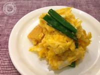 秋柿炒雞蛋
