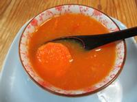 蟹黃紅蘿蔔湯