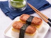 新餐肉植物蛋飯糰(純素)