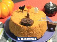南瓜造型戚風蛋糕(影片)