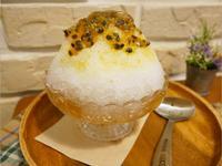 好清爽「百香果刨冰」自製糖漿、好好吃~