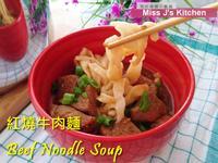 台灣紅燒牛肉麵, 自製手工麵