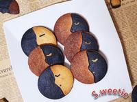 🔥酥香🔥月亮造型餅