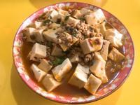 🔆家常料理-麻婆豆腐🔆