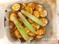 阿拉丁烤箱-辣咖哩烤蔬菜🥬
