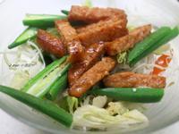秋葵餐肉和風溫沙拉