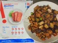 香椿新豬肉毛豆炒豆干